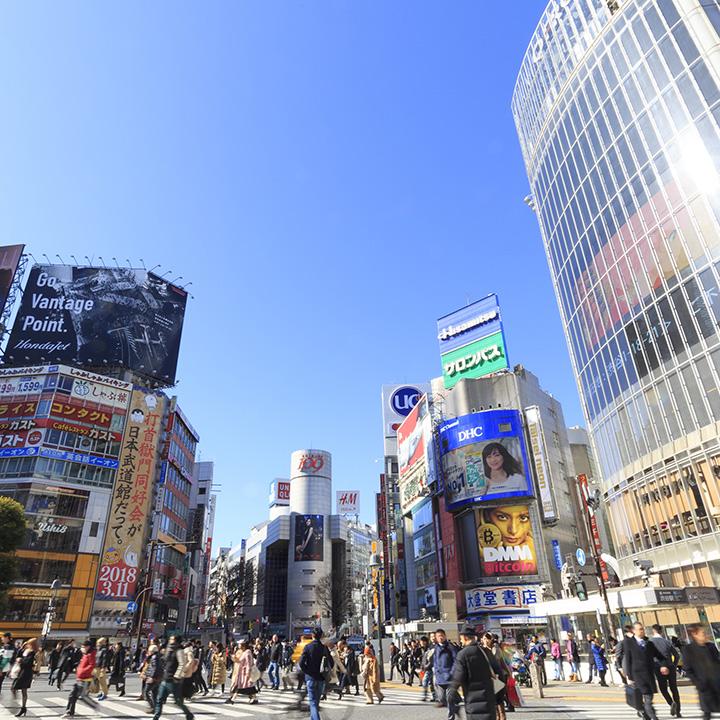世界でも有数の人口密集都市、東京